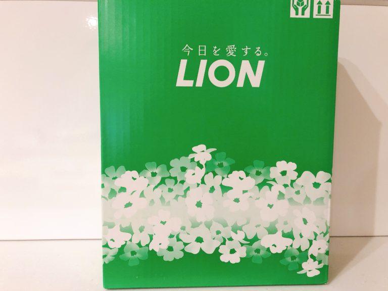 ライオン株主優待の箱