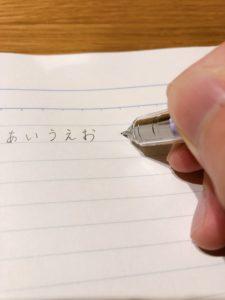 シャープペンで書くところ