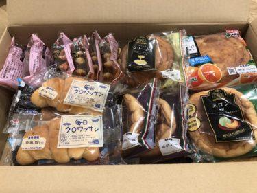 コモのパン祭り状態!?|コモ(2224)の株主優待が到着しての感想