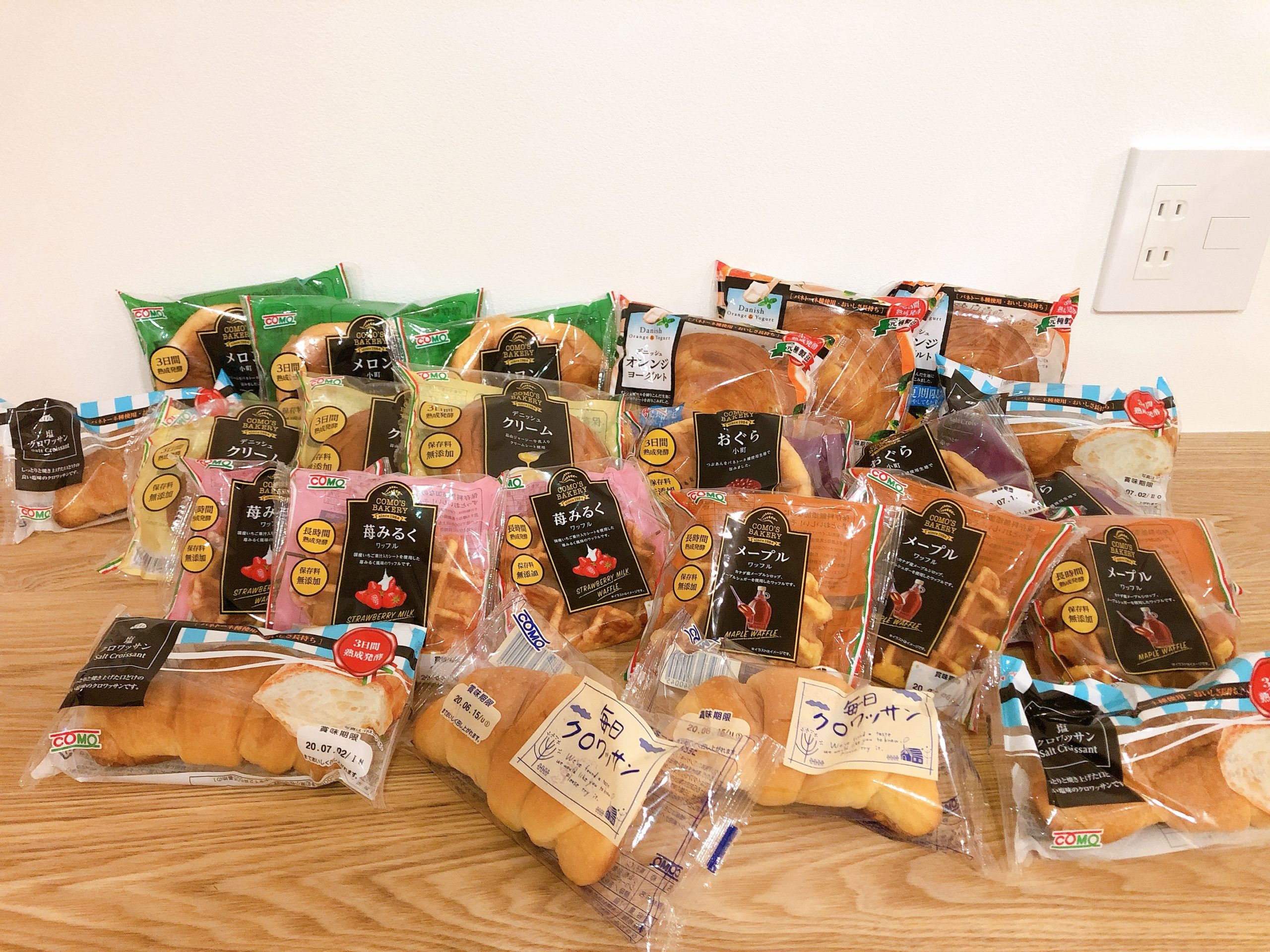 コモのパンを並べた写真