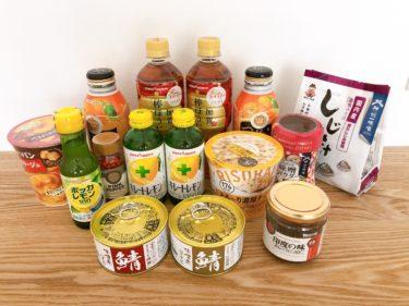 サッポロホールディングス(2501)の株主優待が届いての感想|食品・飲料詰め合わせがオススメ!