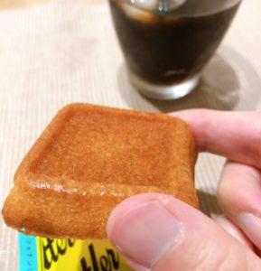 バターフィナンシェ(株主優待品)