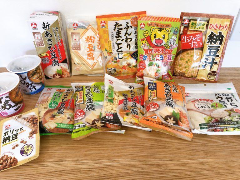 旭松食品の株主優待