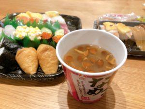 お寿司と株主優待のなめこ汁