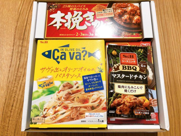 ヱスビー食品の株主優待(箱入り)