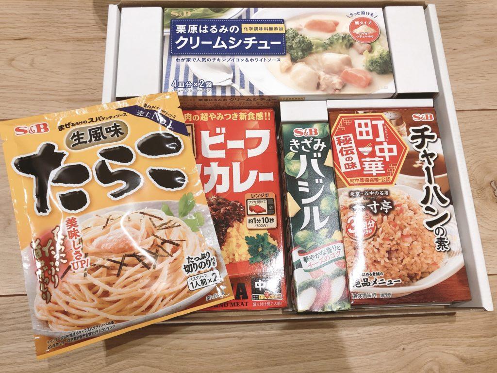 ヱスビー食品の2020年株主優待
