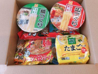 赤いきつねうどんで有名なカップ麺メーカー!東洋水産(2875)の株主優待が到着しました