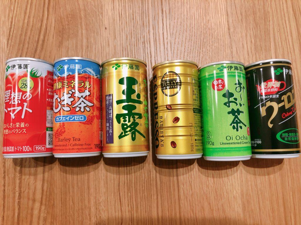 伊藤園の缶ジュース