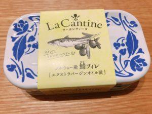 ラ・カンティーヌの鯖缶