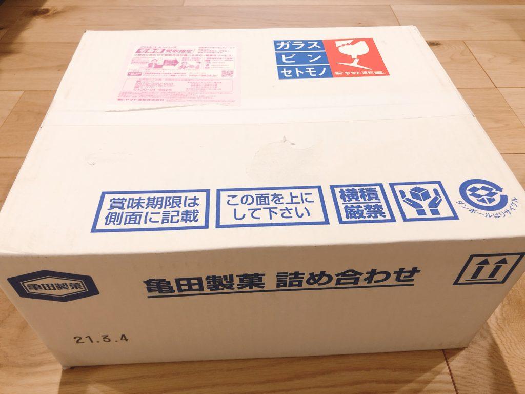 亀田製菓の株主優待の箱