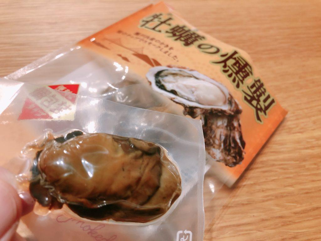 なとりの株主優待の牡蠣の燻製