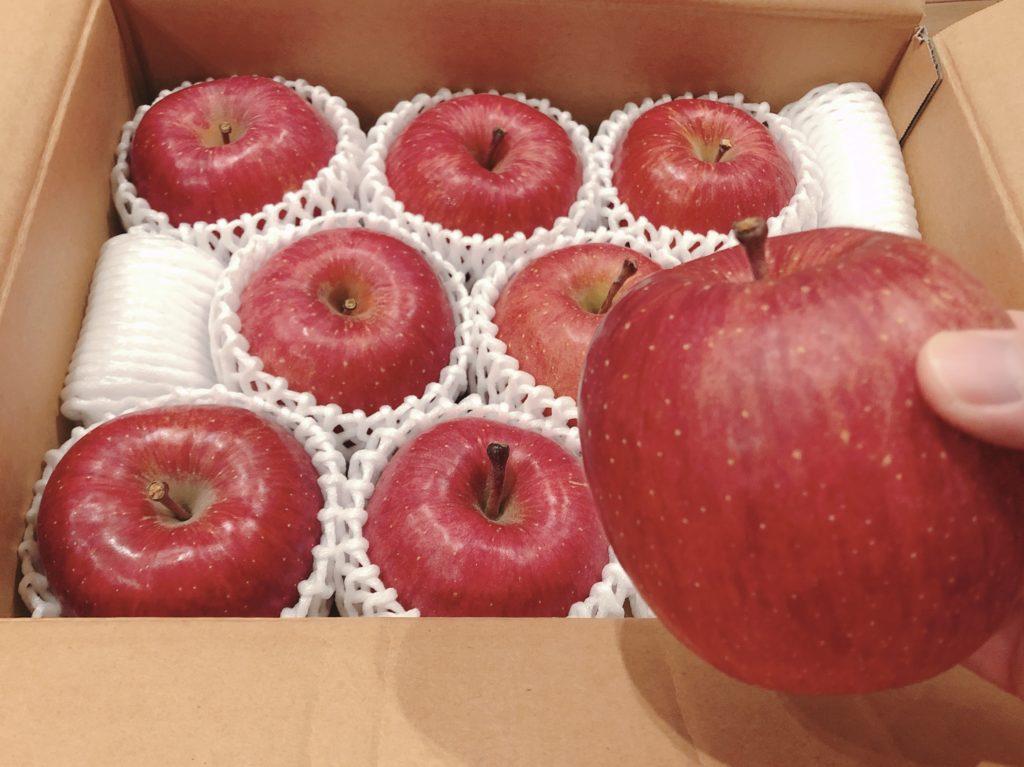 アークスの株主優待のリンゴ