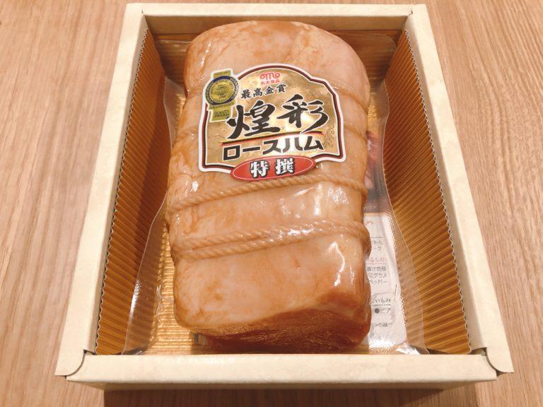 丸大食品の株主優待のロースハム