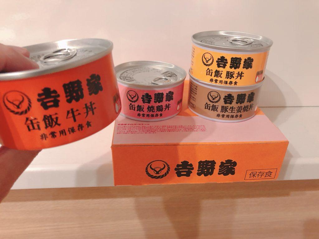 牛丼の缶詰