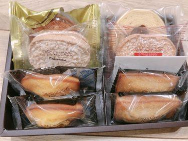 マルカ(7594)の株主優待が到着しての感想!美味しいお菓子の詰合せが貰える♪