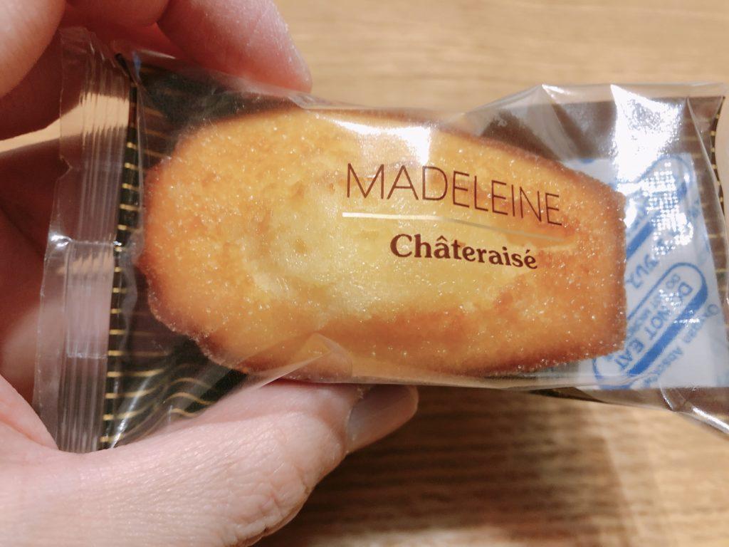 優待品のマドレーヌ