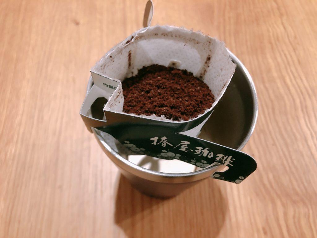 コーヒーを注ぐ前