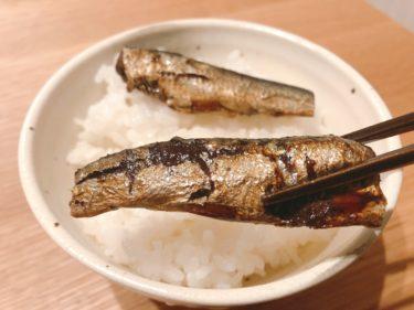 魚喜(2683)の株主優待が到着しての感想!魚介類のオリジナル商品詰合せが美味しい♪