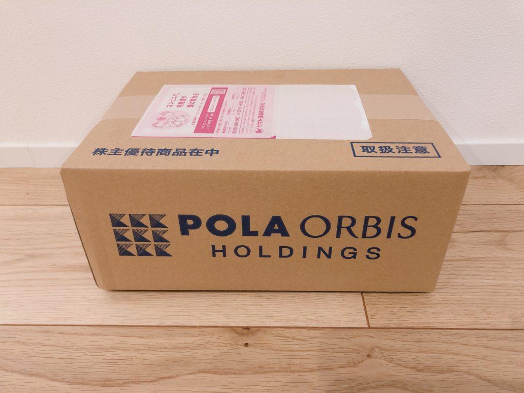 ポーラオルビスの株主優待の外箱