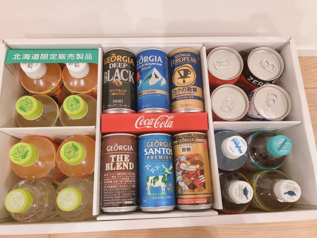 北海道コカコーラボトリングの株主優待