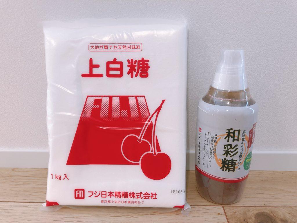フジ日本精糖の株主優待