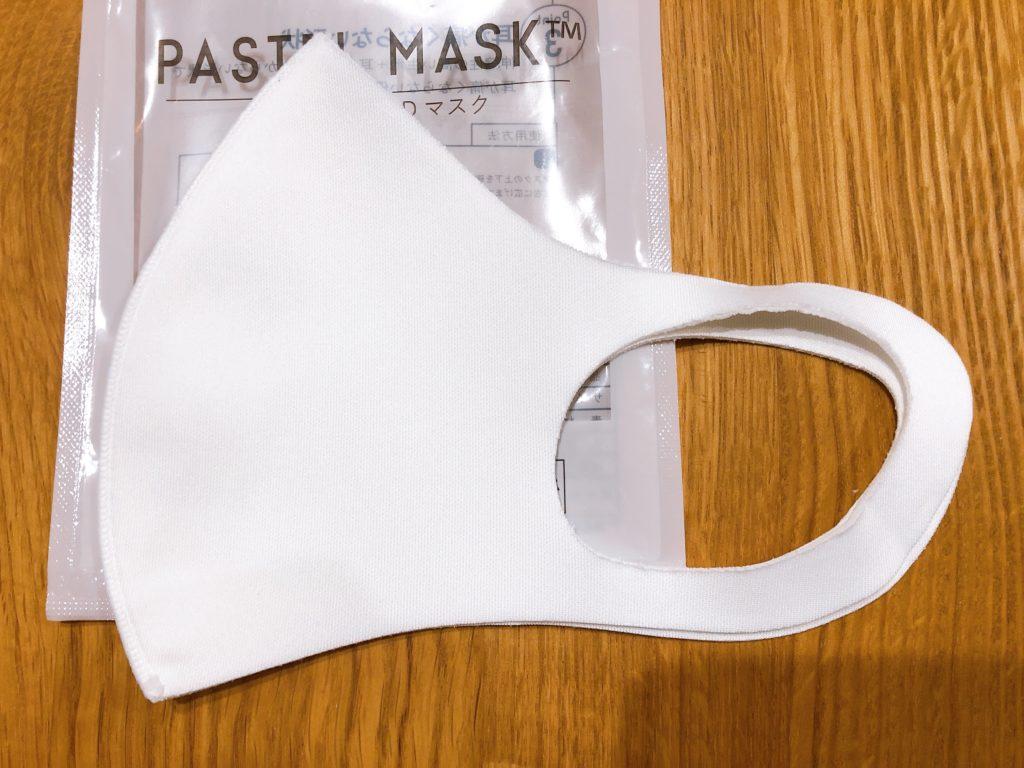 株主優待のマスク